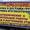 33 Богатыря Славгород улица Карла Маркса 309